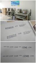 思鸿远激光刻字打标机代理价格图片