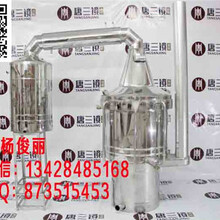 珠海唐三镜品牌米酒设备图片