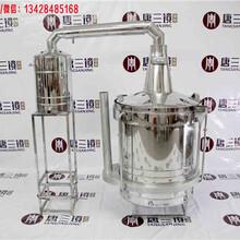 广州唐三镜品牌米酒设备图片