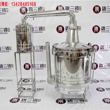 潮州唐三镜品牌米酒设备图片