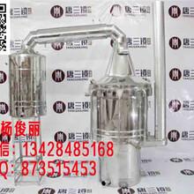 云浮唐三镜品牌米酒设备图片