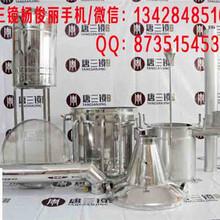 阳江唐三镜品牌微型酿酒设备图片