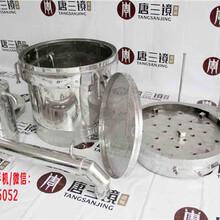 深圳唐三镜设备酿酒设备图片