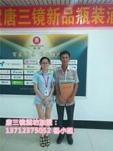 深圳唐三镜设备蒸馏设备图片