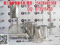 佛山唐三镜设备全自动酿酒设备图片