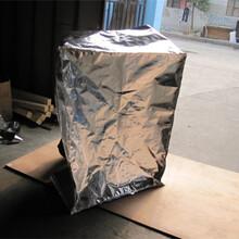 开封铝箔纸编织布_铝箔纸编织布定做图片