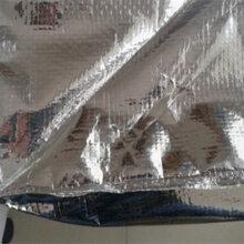 运城电子仪器铝箔膜