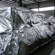 宁德大型铝箔真空袋封口机图片