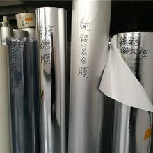 鞍山编织布复合铝膜定做图片