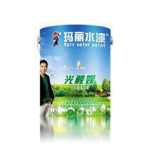 玛丽油漆加盟条件_涂料加盟_广东乳胶漆品牌