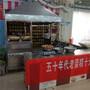 安阳蛋糕机,安阳蛋糕机哪里买图片
