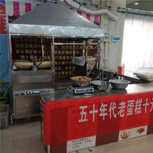 甘肃全自动老式蛋糕机生产厂家,甘肃全自动老式蛋糕机哪里卖图片