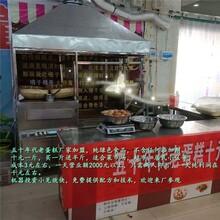 丹东老式蛋糕机,老式蛋糕机销售点图片