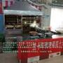 鹤壁老式蛋糕烤箱,鹤壁老式蛋糕烤箱经营部图片
