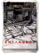 郑州槽子糕机日销量,郑州槽子糕机日公司图片