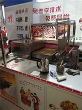新乡槽子糕机日产量,槽子糕机日产量多少钱图片