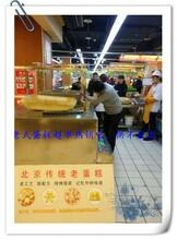许昌全自动老式蛋糕机,全自动老式蛋糕机哪里买图片