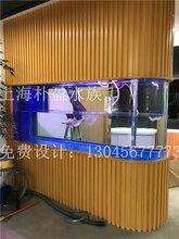 玉溪高端鱼缸制造合同办事处地点%九江新闻网