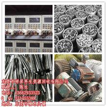 深圳五金废品回收