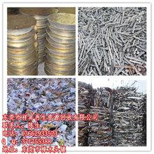 深圳五金回收