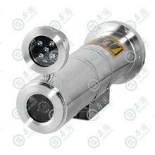 世国矿用隔爆型红外光纤摄像机