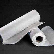 亚米诺陶瓷纤维板电器设备高温绝热保温材料防火耐火2系列