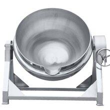 采?#33743;?#22530;用夹层锅电加热夹层锅云南广西不锈钢夹层提取锅图片