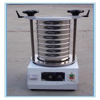 【不锈钢标准筛价格_求购小型振动筛实验室筛选设备标准分样筛_振动筛粉机图片】-中国工业网