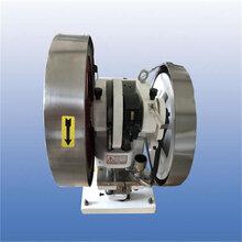 6t小型中药压片机药片压片机实验室压片机图片