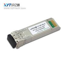 兼容思科华为中兴155M(双纤1550nm)80KMSMSFP光模块