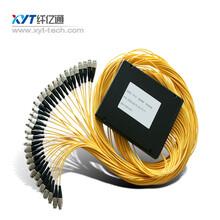 纤亿通热卖电信级1分32机架式光分路器LC/UPC光分路器