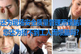 广东人事外包、广东社保代理、个人社保代理、完全劳务外包
