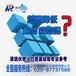 广州伙燃劳务派遣公司广州劳务外包公司广州劳务公司广州人力资源公司人事代理
