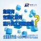 广州劳务外包公司、劳务派遣、人事代理、广东完全劳务外包图片