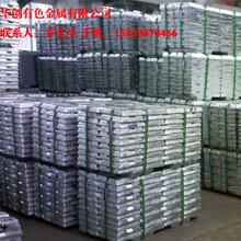 出售鋅錠4-1大量現貨有需要的聯系圖片