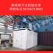 新疆乌鲁木齐内蒙古呼和浩特制冰机冰块机方冰机