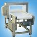 廠家直銷嬰幼兒紙品輸送帶式金屬探測器奶瓶奶嘴金屬異物檢測機-EJH-14