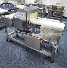 食品速冻冻肉全金属检测机通道尺寸可定制EJH-28厂家直销