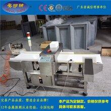 大米粮食食品金属检测器白色皮带全自动输送式金属探测仪EJH-14