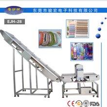 糖果饮料食品厂金属探测器在线月饼全金属探测仪定制EJH-28