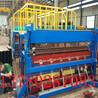 数控一体化建筑护栏网排焊机