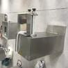 厂家供应摇摆式颗粒机YK-60搅拌制粒机快速整粒机