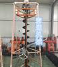 電線桿挖坑機螺旋鉆孔機電