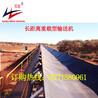 DTⅡTD75型江蘇皮帶機生產廠家江蘇雙箭工廠重載皮帶機煤炭礦山用皮帶機