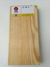樟子松防腐木价格图片