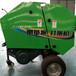 全自动秸秆打捆机小型玉米牵引式小麦水稻牧草捡拾粉碎秸秆打捆机捆草网