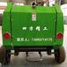 青贮玉米秸秆打捆机大型玉米秸秆圆捆机全自动秸秆打捆机捆草网