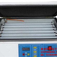 制版机晒版机专用灯管,,厂家直销,品质保证