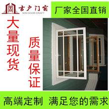 江苏省南京市江浦区铝包木窗门铝木复合门窗阳光房厂家图片