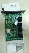 VT-VRRA1-527-2X/V0/2STV力士乐电气放大器图片